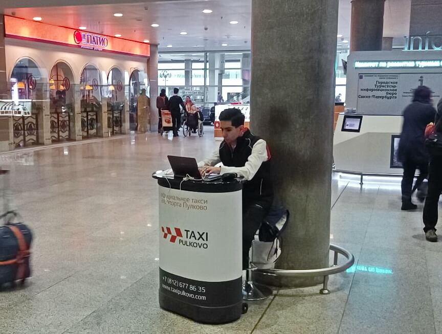 Стойка официального такси аэропорта Пулково