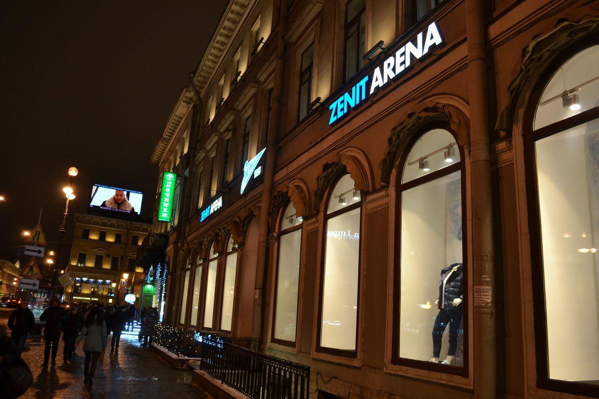 Магазин `Зенит-Арена` на Невском