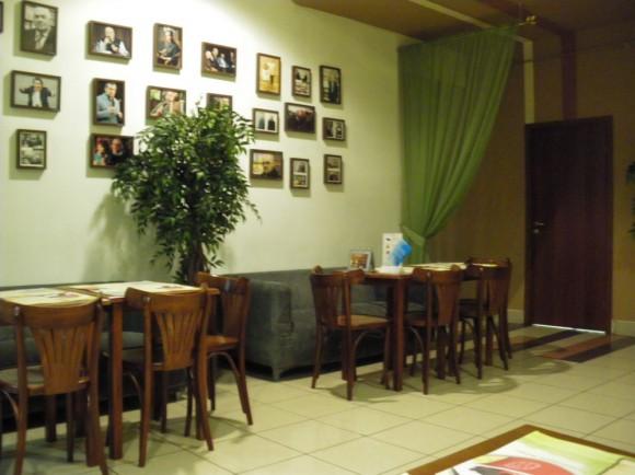 Кафе в Парке Культуры и Чтения