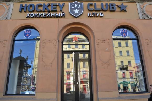 Магазин ХК СКА на Невском проспекте 23
