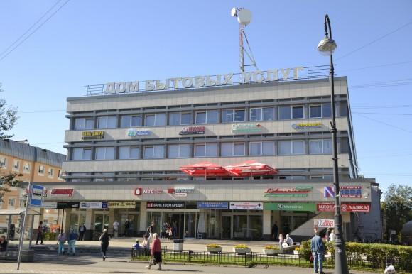 Дом бытовых услуг в Кронштадте