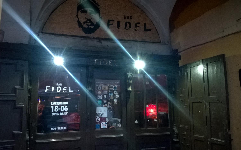 Вход в бар Фидель