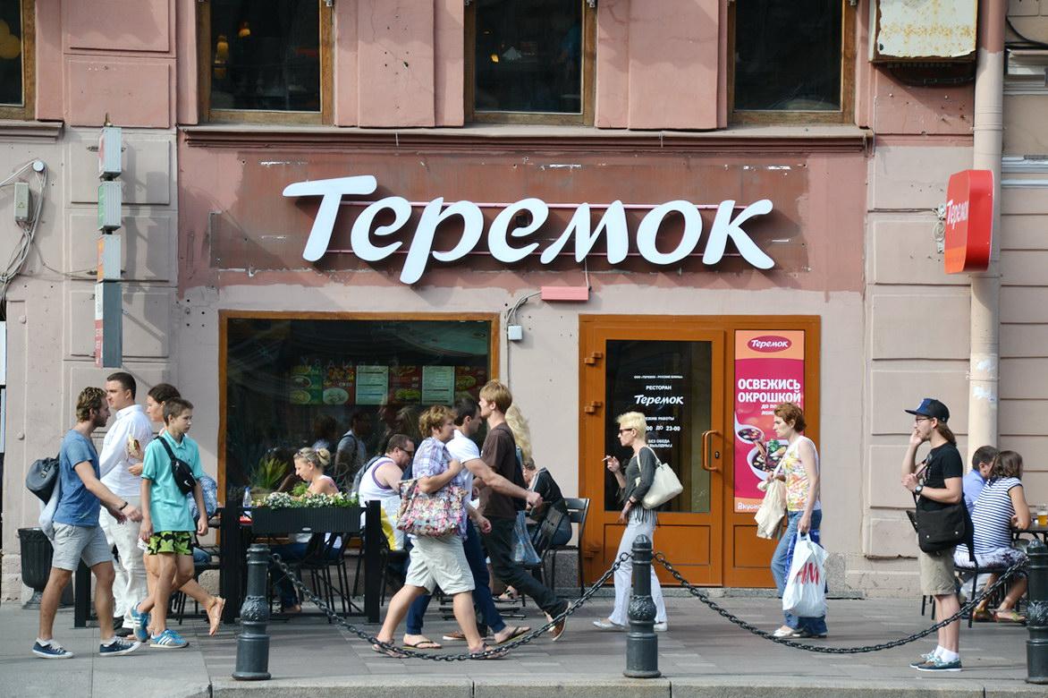 Вкусно и недорого поесть в центре Санкт-Петербурга