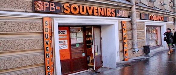 souvenirs spb
