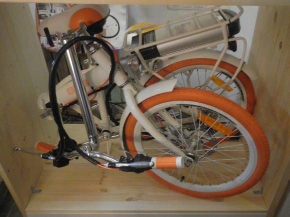 Электровелосипед в Миракл