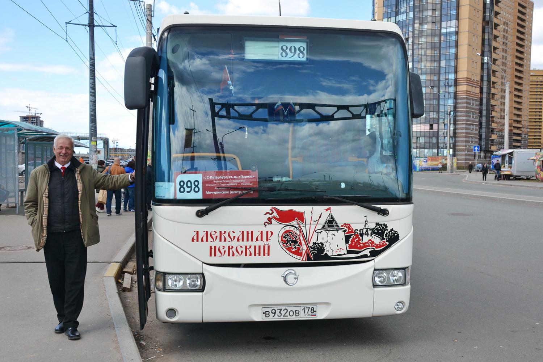 transport a kassa adress