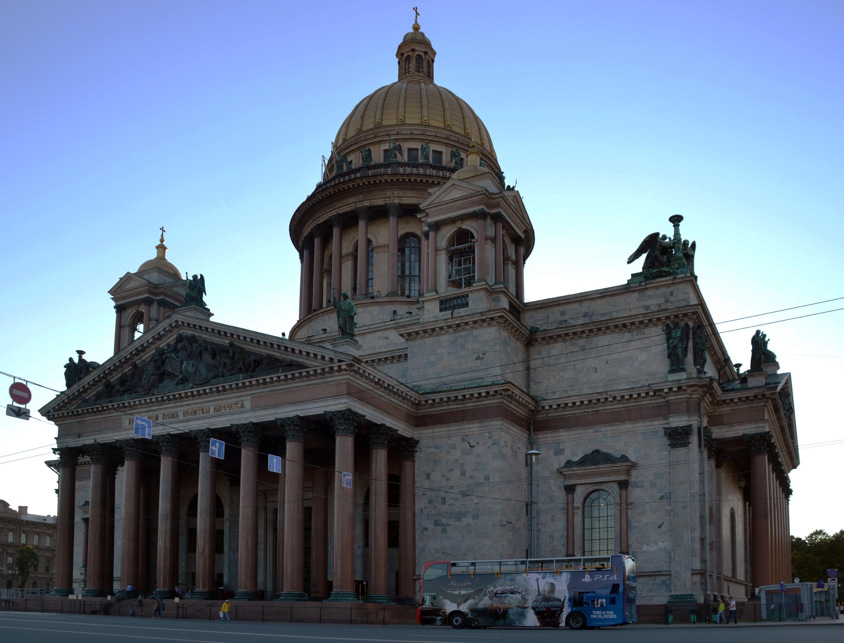 Отправная точка – Исаакиевская площадь