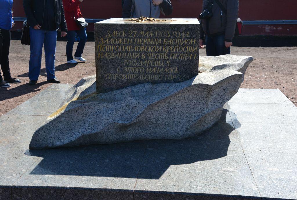 Закладной камень в основание города