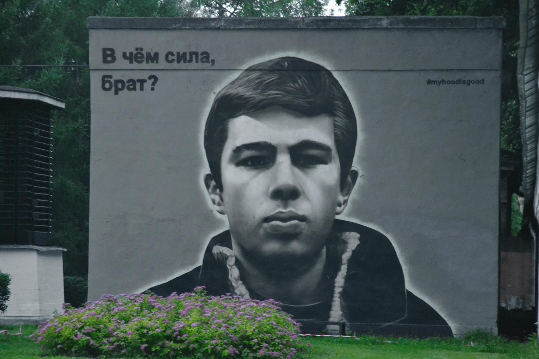 Граффити-портрет Сергея у Лавры Александра Невского