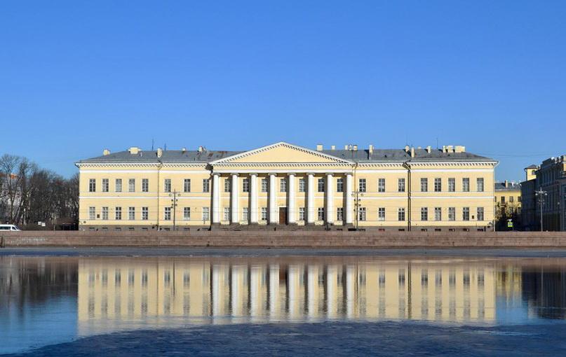 Лекторий учёных Российской Академии наук