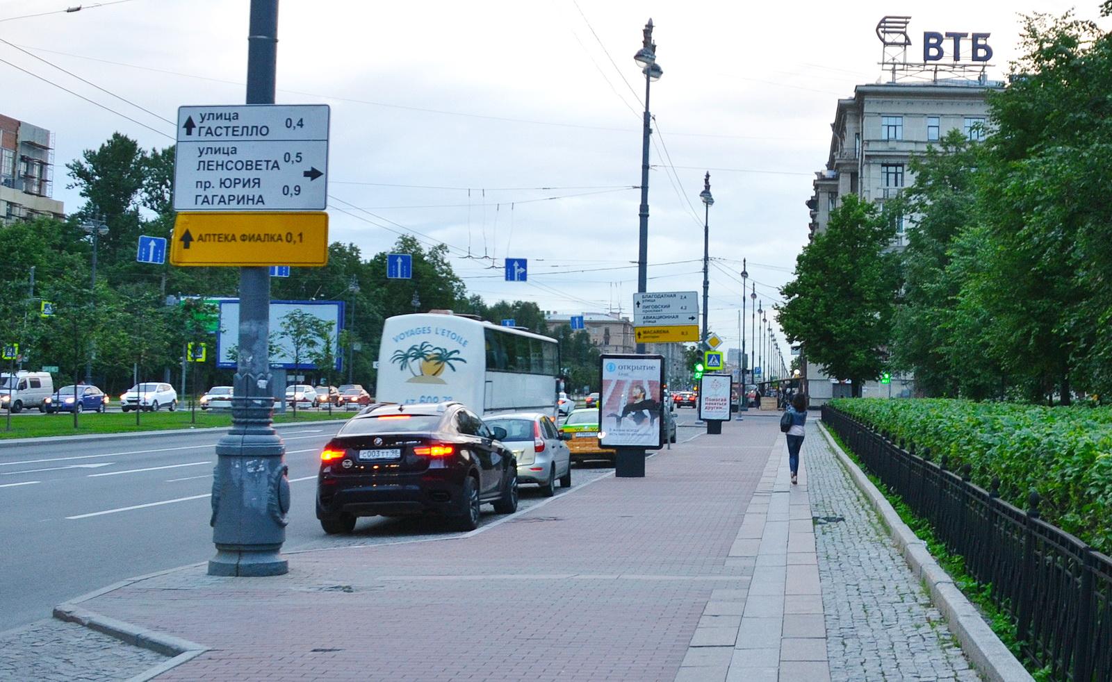 Идем до автобусной остановки на углу Авиационной улицы и Московского пр.