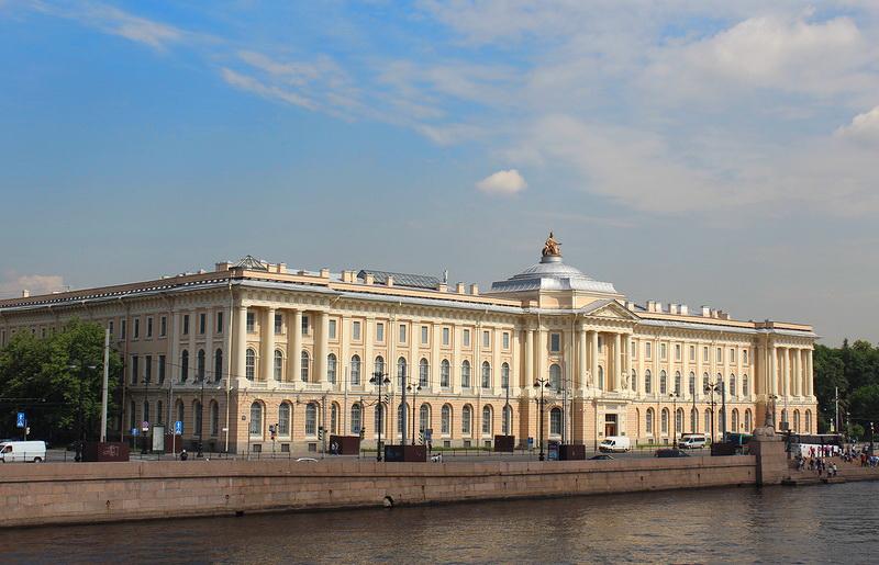 Институт имени Репина