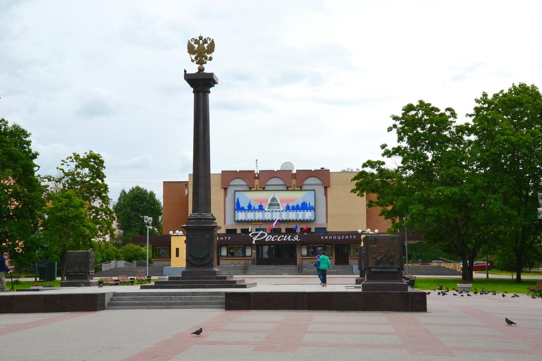 Кинотеатр `Россия`