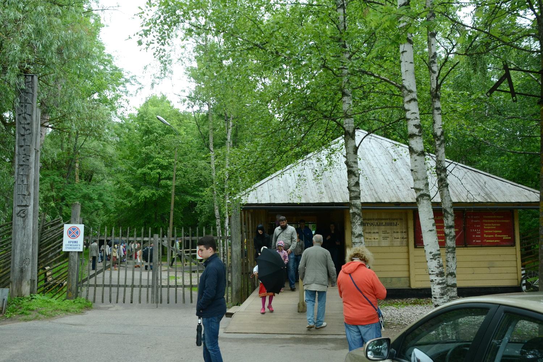 Вход в музей Витославлицы