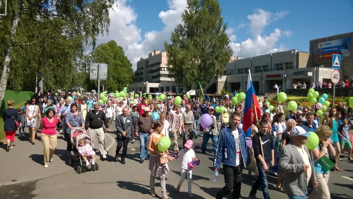 День Города в Зеленогорске