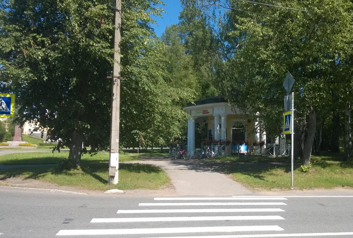 Парк Гриль