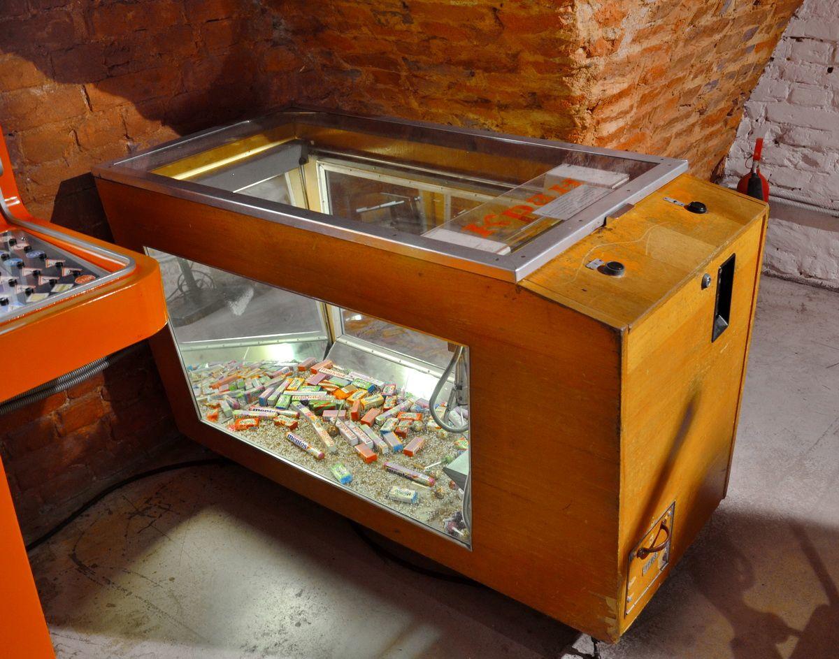 Игровой автомат `Кран`