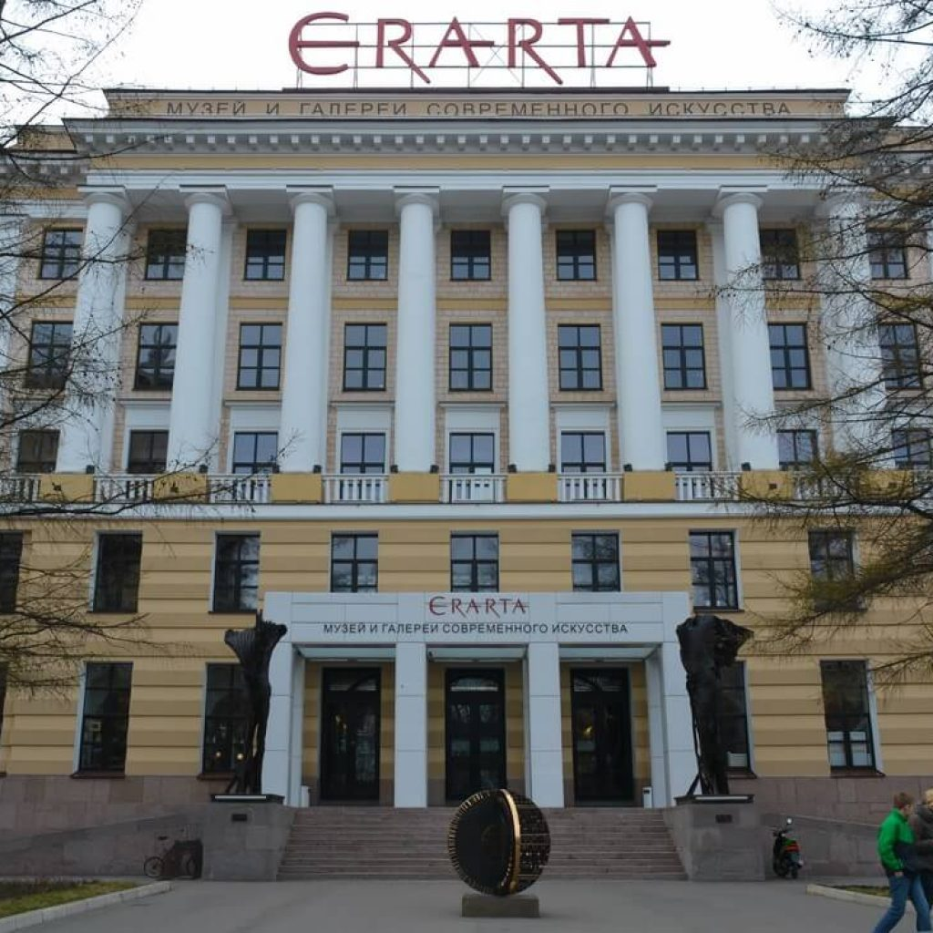 Здание музея Эрарта