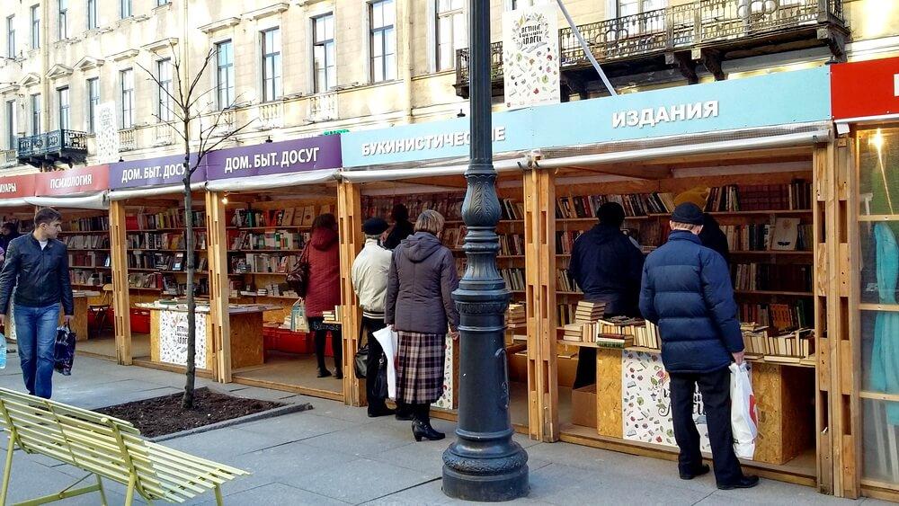 Аллея книг на Малой Конюшенной