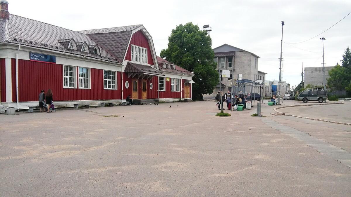 Вокзал в Приозерске