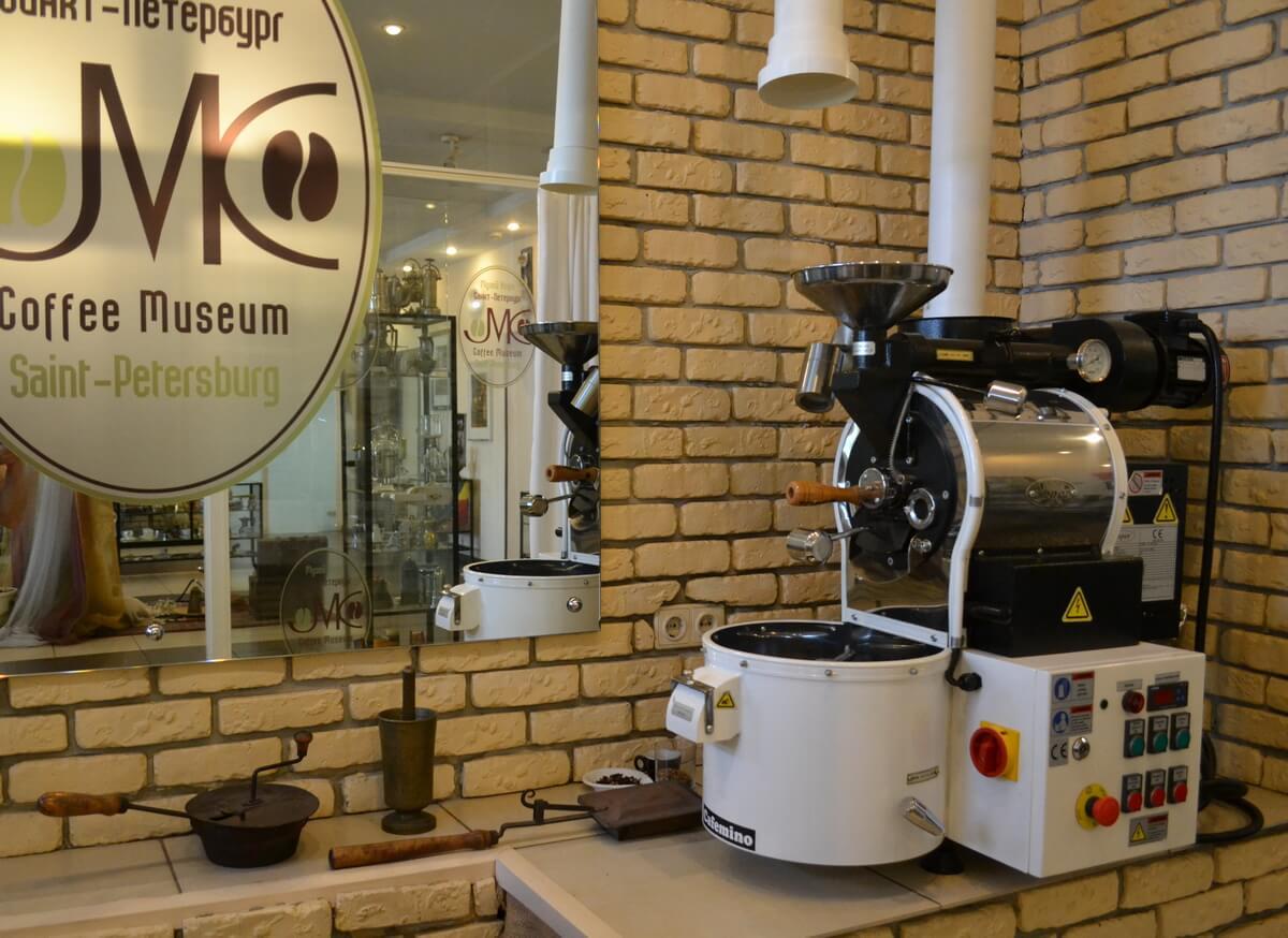 Современная машина для обжарки кофейных зерен