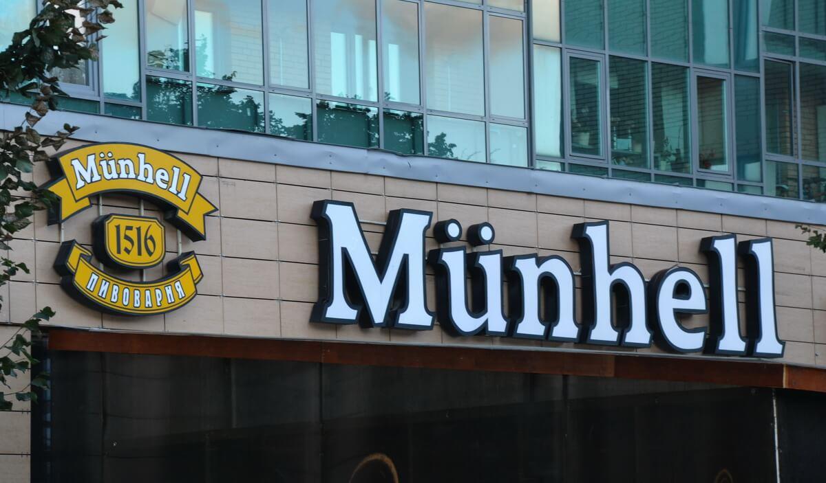 Мюнхел
