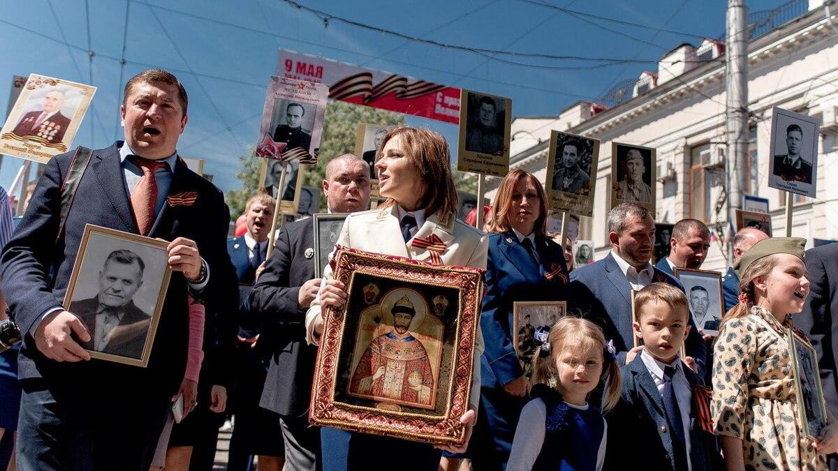 Икона Николая Второго депутата Поклонской