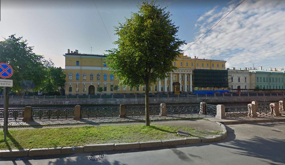Дворец князя Юсупова на набережной реки Мойки, 94