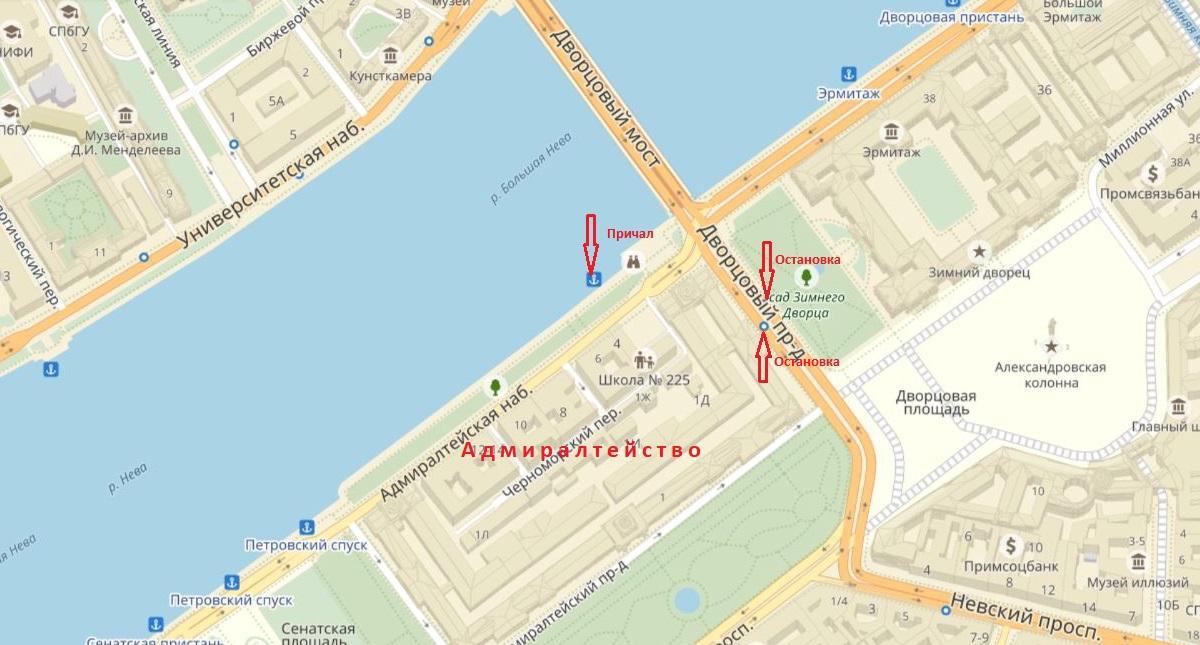 Причал и остановка транспорта у Адмиралтейства