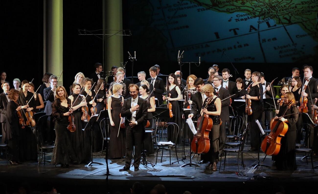 Концерт с участием Долиной и Мастранджело