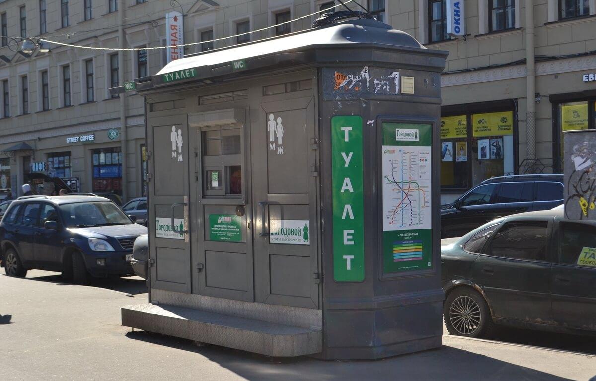 Модульный туалет