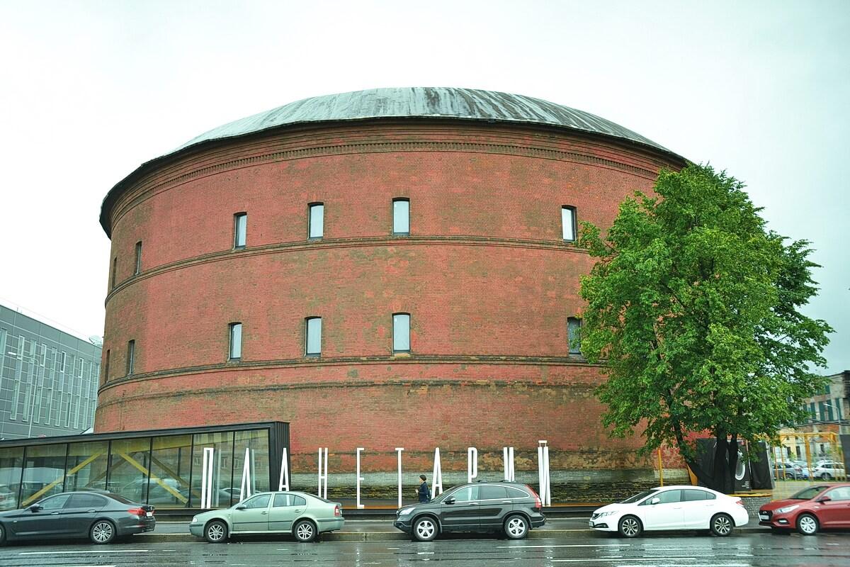 Здание Планетария1 - бывший газгольдер