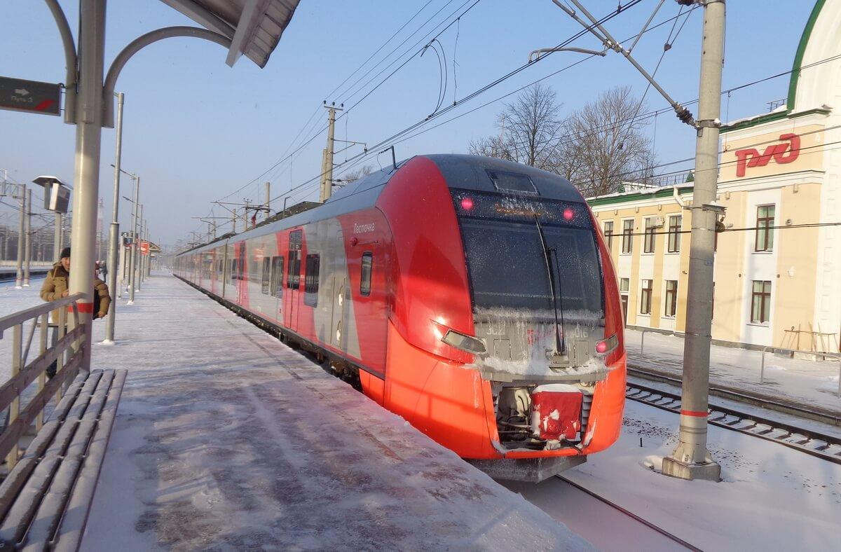 поезд `Ласточка`
