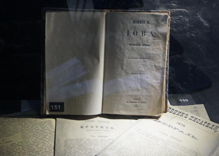 Экспонаты литературной экспозиции