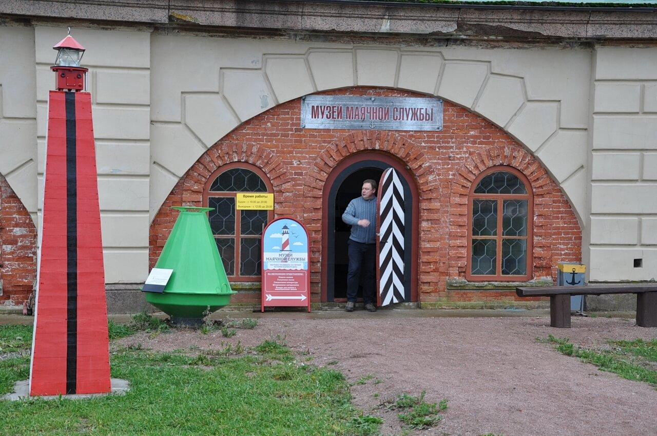 Музей маячной службы в форте Константин
