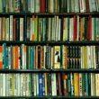 Книжные магазины в центре