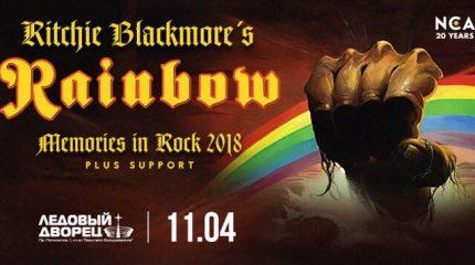 Ritchie Blackmore сыграет в Ледовом 11 апреля 2018 года