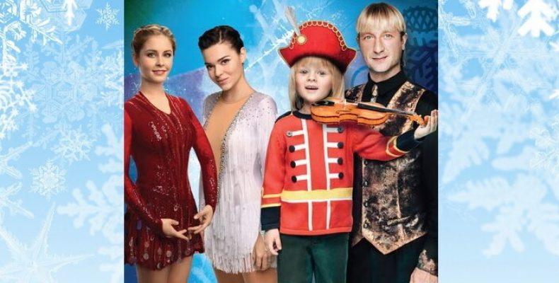Евгений Плющенко в шоу «Щелкунчик-2» со 2 по 8 января в Ледовом Дворце