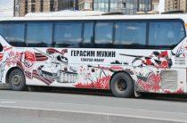 Автовокзалы Санкт-Петербурга