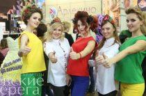 Фестиваль красоты «Невские берега» пройдет с 27 по 30 сентября в Петербургском СКК