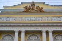 Российский этнографический музей в Петербурге: захватите с собой экскурсовода