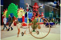 Мировой Новый год в Экспофоруме 2-8 января
