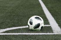 «Зенит» в 1/16 финала Лиги Европы сыграет с турецким «Фенербахче»