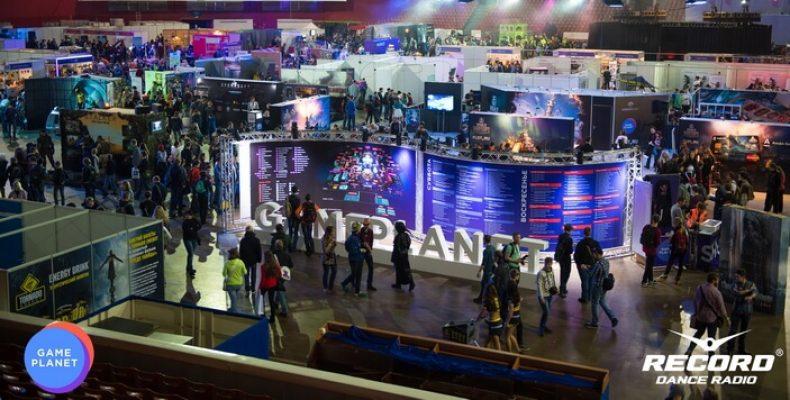 Фестиваль компьютерных игр и киберспорта Game Planet 3.0 пройдет 24-25 ноября