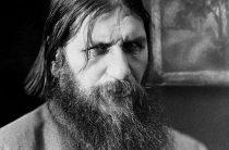 Григорий Распутин – биография, интересные факты, места в Петербурге