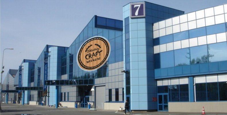 29 и 30 апреля нальют крафтового пива и дадут сыграть в пивное казино