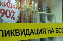 В Петербурге стартовали летние распродажи