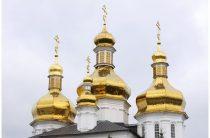 Зимняя Православная выставка пройдет в СКК с 17 по 23 декабря 2018