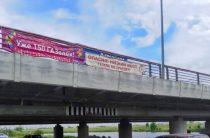 «Газель» не проедет, или как «Мост глупости» в Петербурге собирает дань с невнимательных