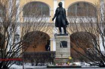 Музей-квартира Пушкина в Петербурге